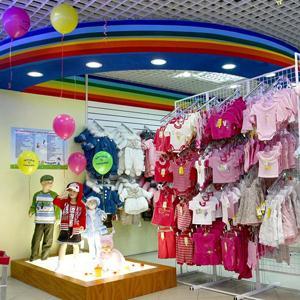 Детские магазины Топчихи