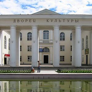 Дворцы и дома культуры Топчихи