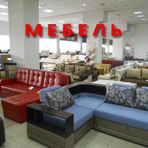 Магазины мебели Топчихи