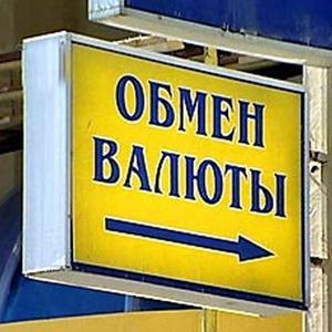 Обмен валют Топчихи