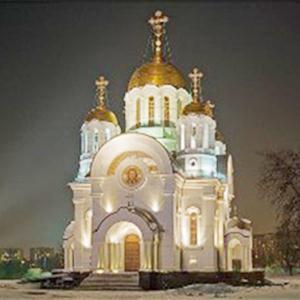 Религиозные учреждения Топчихи