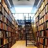 Библиотеки в Топчихе