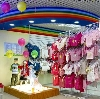 Детские магазины в Топчихе