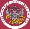 Налоговые инспекции, службы в Топчихе