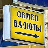 Обмен валют в Топчихе