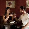 Рестораны, кафе, бары в Топчихе